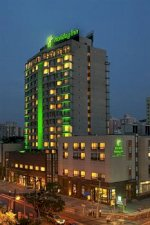 hotel Holiday Inn Temple of Heaven