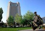 hotel Intercontinental Hotel Bucharest