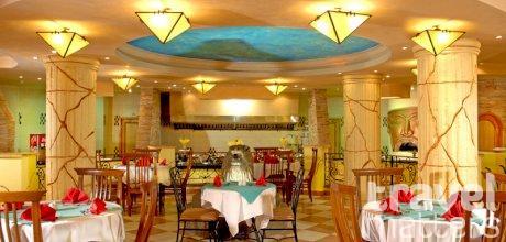 Oferte hotel Albatros Aqua Park Hurghada (ex Beach Albatros Garden)