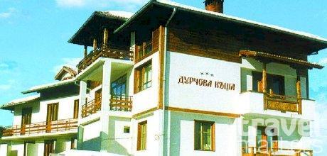 Oferte hotel Durchova Kashta