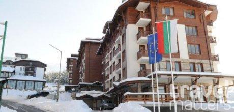 Oferte hotel Panorama Resort