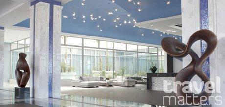 Oferte hotel Atrium Platinum Resort Hotel & Spa