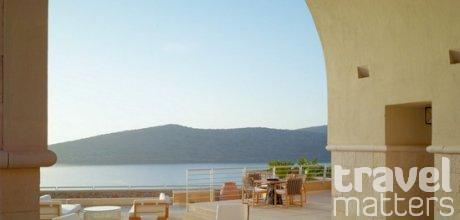 Oferte hotel Blue Palace A Luxury Collection Resort & Spa
