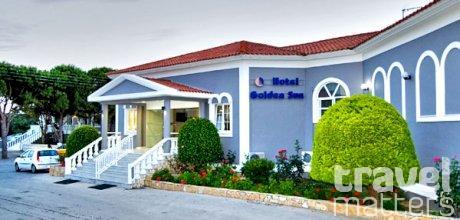Oferte hotel Golden Sun Resort