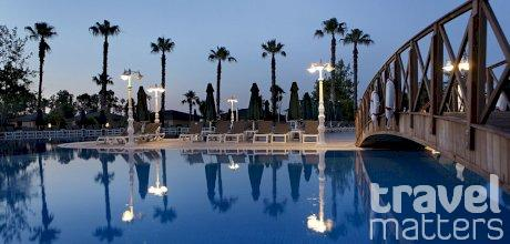Oferte hotel IC Hotels Santai Family Resort