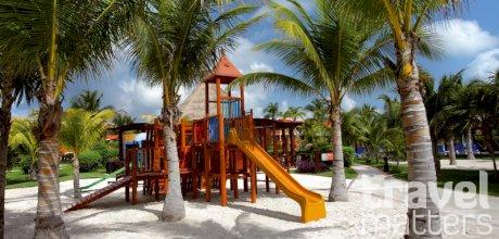 Oferte hotel Barcelo Maya Beach Resort