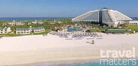 Oferte hotel Iberostar Cancun