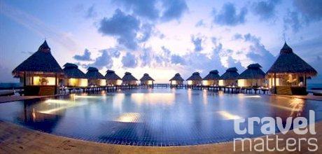 Oferte hotel Elaidhoo Maldives by Cinnamon