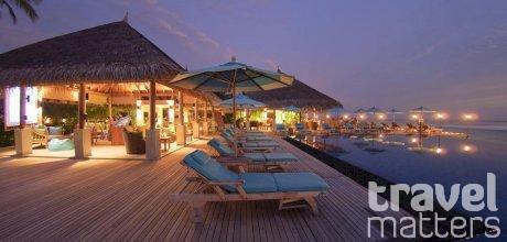 Oferte hotel Anantara Veli Maldives