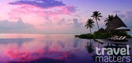 Oferte hotel Four Seasons Resort Maldives at Kuda Huraa