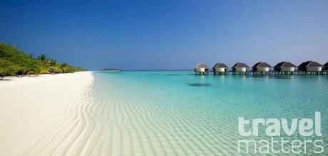Oferte hotel Kanuhura A Sun Resort Maldives