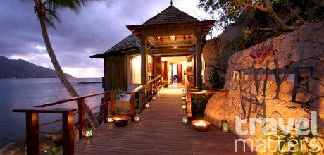 Oferte hotel Hilton Seychelles Northolme Resort & Spa