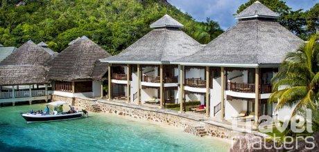 Oferte hotel Le Domaine de la Reserve