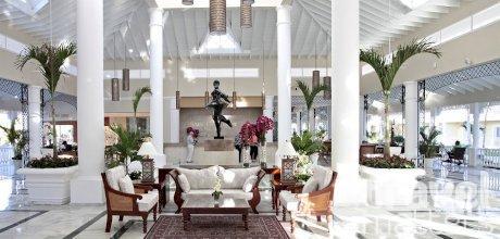 Oferte hotel  Bahia Principe Luxury Bouganville