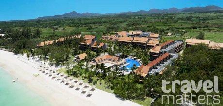 Oferte hotel Maritim Crystals Beach Mauritius