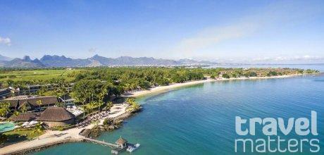 Oferte hotel Maritim Resort & Spa Mauritius