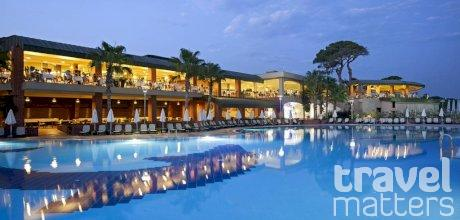 Oferte hotel Pine Beach Resort
