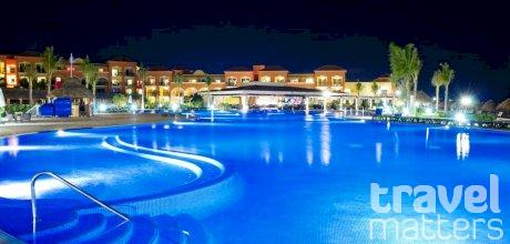 Oferte hotel COOEE at Ocean Coral & Turquesa
