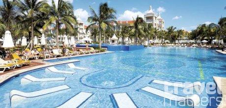 Oferte hotel Riu Palace Riviera Maya