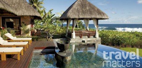 Oferte hotel Shanti Maurice Resort & Spa