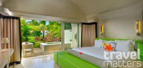 Oferte hotel  So Sofitel Mauritius