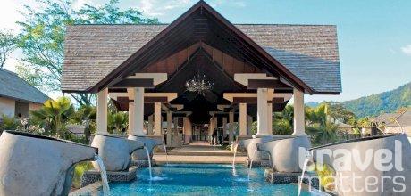 Oferte hotel The H Resort Beau Vallon Beach