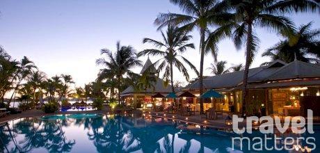 Oferte hotel Veranda Grand Baie Hotel & Spa