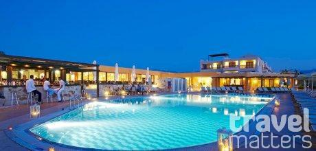 Oferte hotel Asterion Luxury Beach Resort & Suites