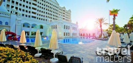 Oferte hotel Kamelia Fulya Resort&Spa