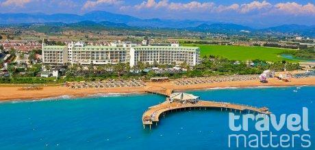 Oferte hotel Lyra Resort