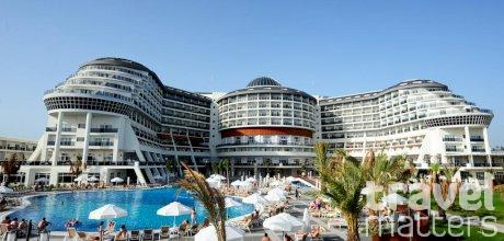 Oferte hotel Sea Planet Resort