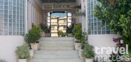 Oferte hotel Rainbow