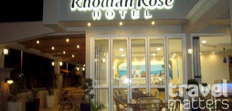 Oferte hotel Rhodian Rose