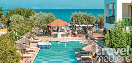 Oferte hotel Aegean Sun