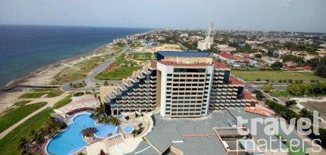 Oferte hotel H10 Habana Panorama