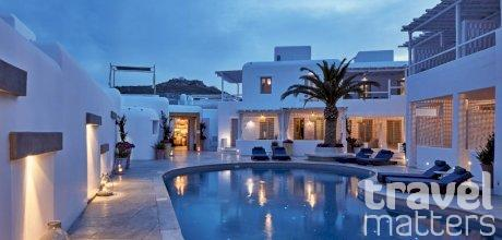 Oferte hotel Mykonos Ammos