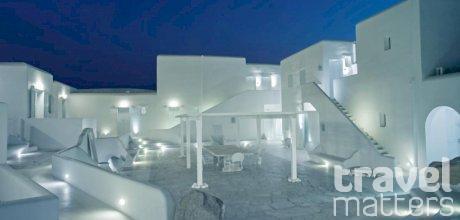 Oferte hotel Mykonos Bay