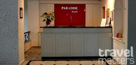 Oferte hotel Paradise Beach