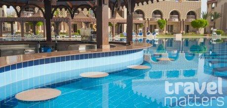 Oferte hotel Sentido Mamlouk Palace