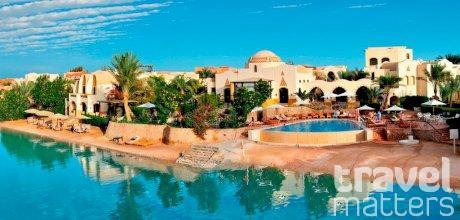 Oferte hotel Dawar El Omda