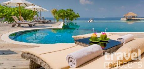 Oferte hotel Kudafushi Resort & Spa