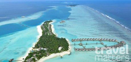 Oferte hotel Niyama Private Islands Maldives