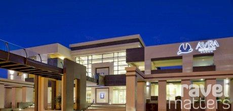 Oferte hotel Avra Imperial Resort