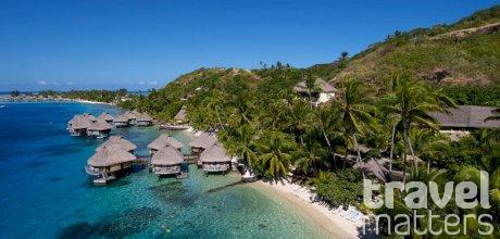 Oferte hotel Le Maitai Polynesia
