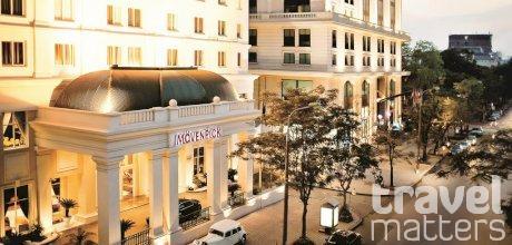 Oferte hotel Movenpick Hanoi
