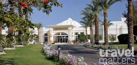 Oferte hotel Marriott Renaissance Sharm El Sheikh