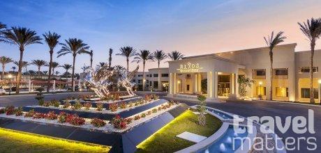 Oferte hotel Rixos Seagate Sharm