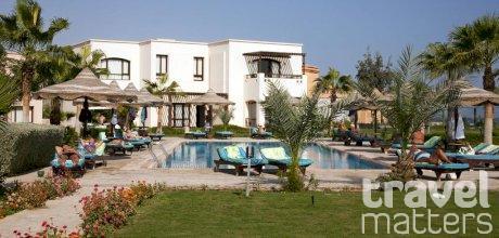 Oferte hotel Tamra Beach Resort