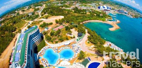 Oferte hotel Water Planet Aquapark