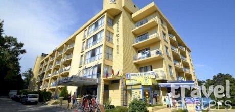 Oferte hotel Dana Palace
